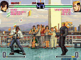 The King of Fighters 2002 (Decrypted C)